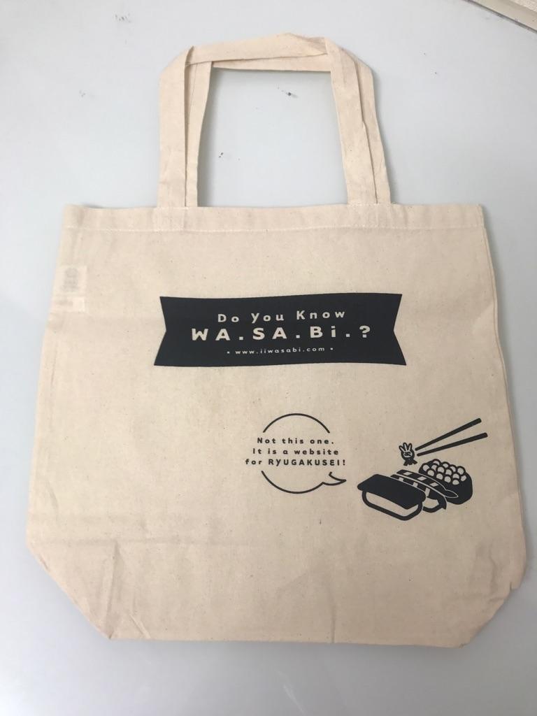 格安!オリジナルバッグ!(コットン製)
