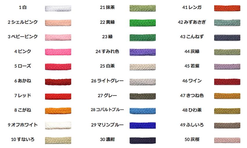 色とりどり!オリジナル紙袋の紐紹介!(アクリルスピンドル)