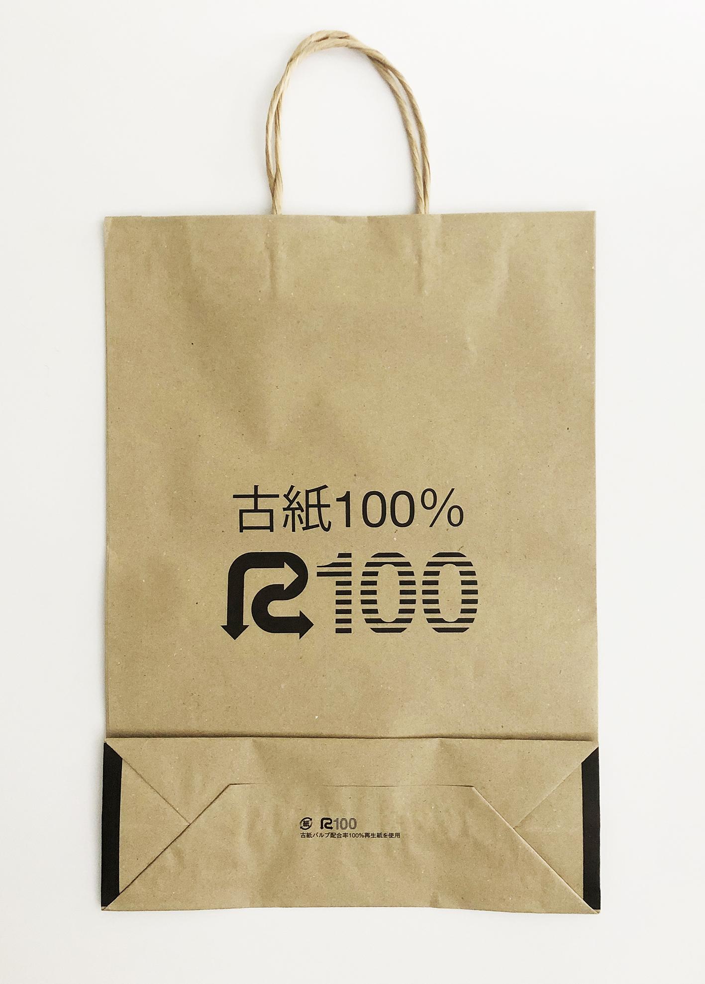 100%古紙紙袋が作成できるようになりました!